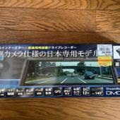 Dream Maker DMDR-25