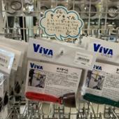 ViVA CYCLE きづきベル