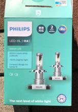 ピクシスジョイPHILIPS LED HL H4の単体画像