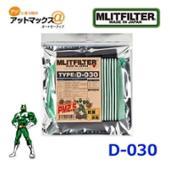 MLITFILTER MLITFILTER TYPE D-030