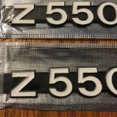 不明 Z550 新品 サイドカバーエンブレム 検/Z400FX Z550FX Z750FX Z1R Z1 Z2 MKⅡ 当時 旧車