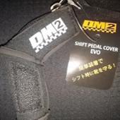 DM2 SHIFT PEDAL COVER EVO