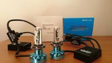 デイズランプ、レンズ ヘッドライト用LED コンバージョンキットの単体画像
