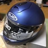 HJC HELMETS HJH191 i90 ソリッドシステムヘルメット セミメタリックブルー