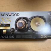 KENWOOD KFC-XS1703
