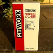 PIT WORK NC200 エアコン潤滑剤