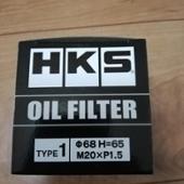 HKS OIL FILTER