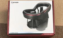 CAR MATE / カーメイト ツインカップホルダー クワトロXカーボン調 メタリックレッド / DZ413