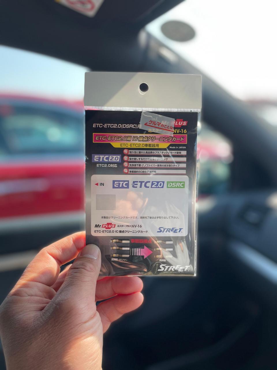 ストリート NV-16 ETC・ETC2.0用 IC 接点クリーニングカード