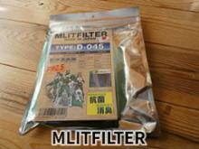 MLITFILTER TYPE D-045