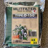 MLITFILTER MLITFILTER TYPE D-150