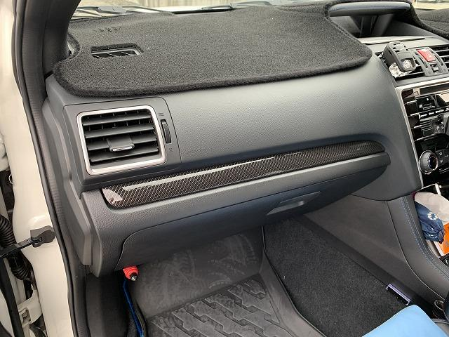 スバル(純正) オーナメントパネル運転席側+助手席側セット