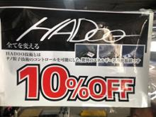 HADOO / クレエ―ション TELA G HADOO Kuu エンドレ
