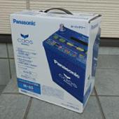 Panasonic Blue Battery caos N-M65/A3
