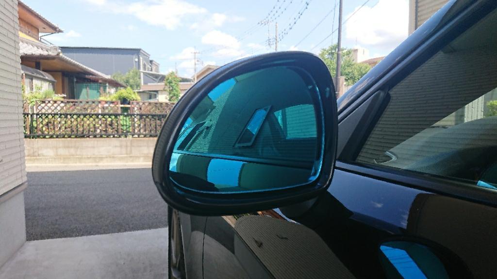 不明 次世代ブルーワイドミラー600R