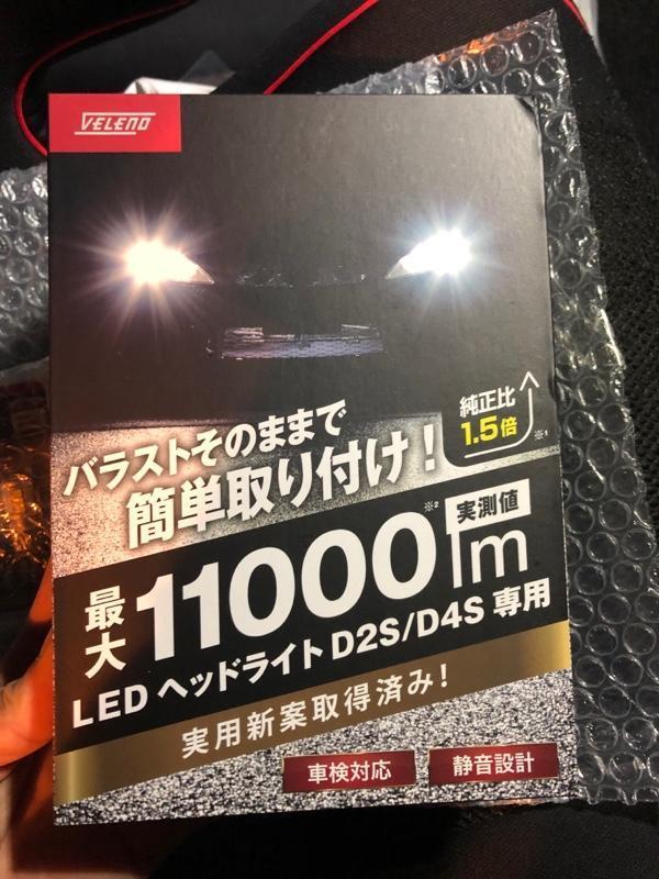 VELENO D2S 11000lm LEDヘッドライト