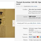 TRIUMPH T2048335 クラッチレバー