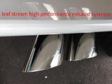 ナビゲーターLEAF STREAM leaf stream high performance exhaust systemsの単体画像