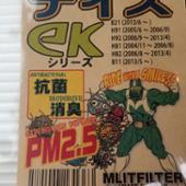 MLITFILTER MLITFILTER TYPE D-090