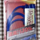 NGKスパークプラグ / 日本特殊陶業 パワーケーブル