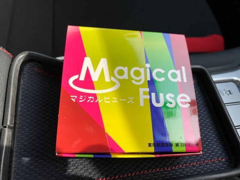 Magical Fuse マジカルヒューズ ナノブラック