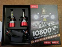 10800lm LEDヘッドライト・フォグ