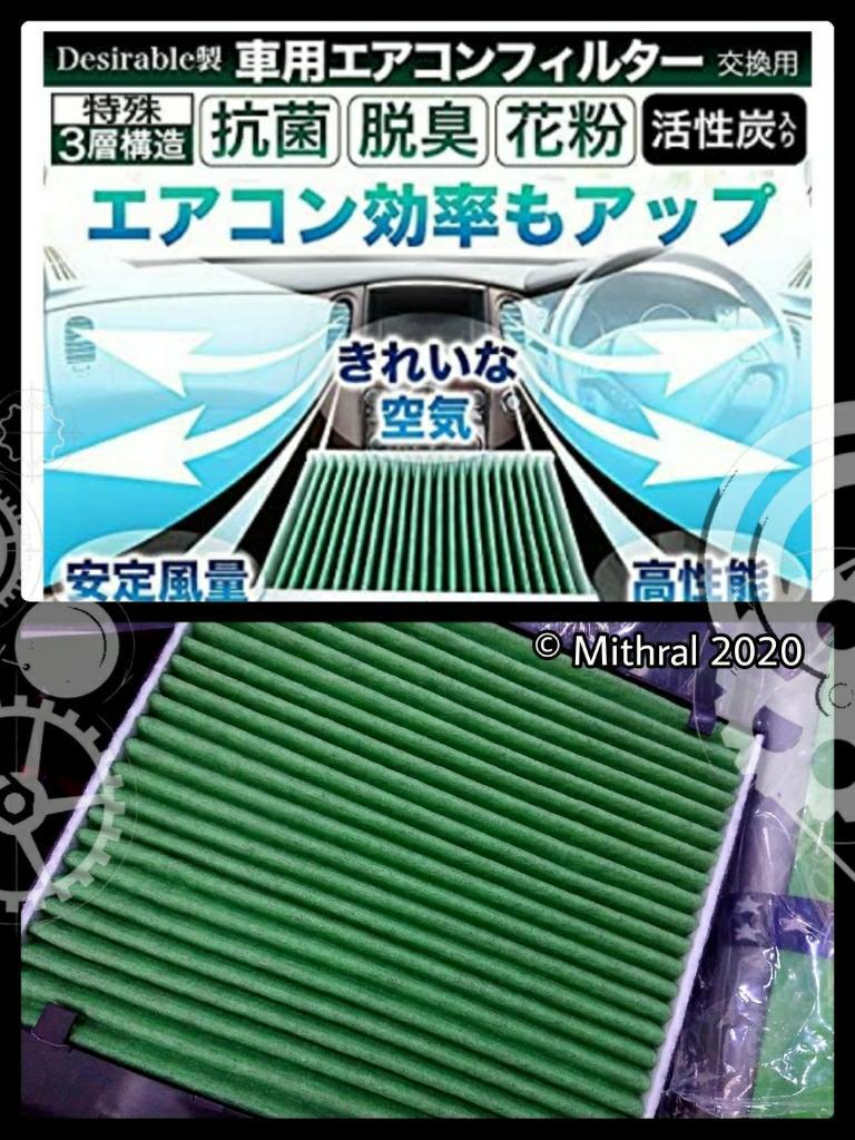 Desirable Japan 三層エアコンフィルター