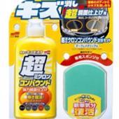 SOFT99 超ミクロンコンパウンド液体セット