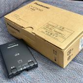 Panasonic CY-ET926D