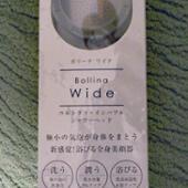 田中金属製作所 シャワーヘッド ボリーナワイド ホワイト TK-7007