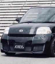 エッセカスタムAuto Circle KREIS フロントバンパーの単体画像
