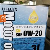 コーナン / コーナン商事 LIFELEX ガソリンエンジンオイル 0W-20