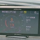 CELLSTAR ASSURA AR-W86LA