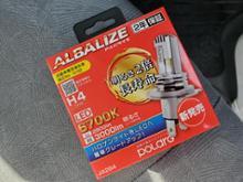 クリッパートラックPOLARG LEDヘッドライトの単体画像
