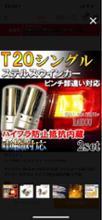 キャラバンバン不明 LEDの全体画像
