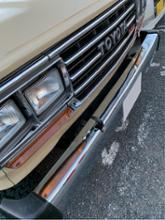 ランドクルーザー60トヨタ(純正) フロントバンパーの単体画像