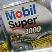 Mobil Super3000 0W-20