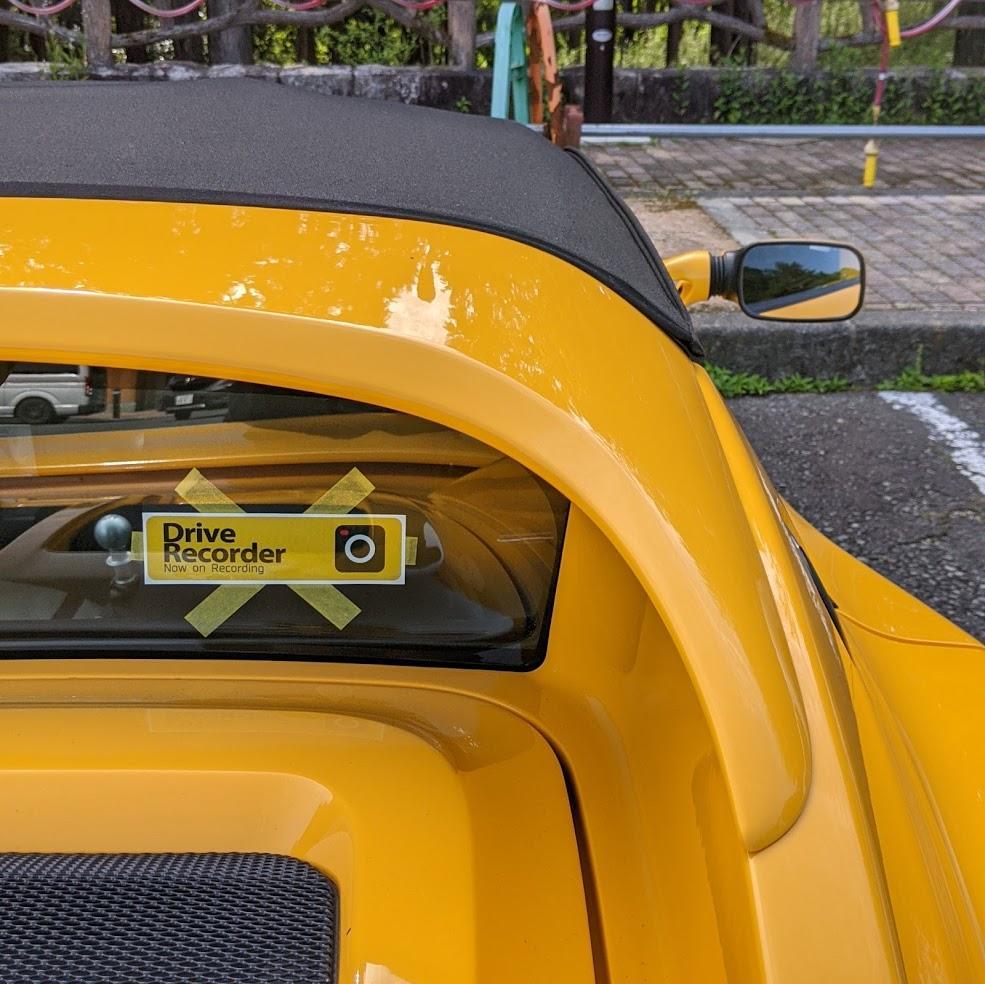 反射ステッカー工房 ドライブレコーダーステッカー