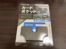 ZE22 カードポケット