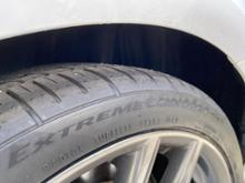 ExtremeContact DWS06 255/35ZR18