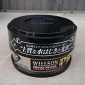WILLSON プロックス アドバンス