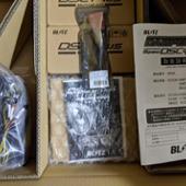 BLITZ DAMPER ZZ-R Spec DSC Plus