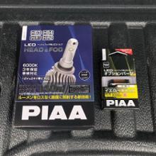 ハイラックスPIAA LEH111 ヘッド&フォグ用LEDバルブの単体画像