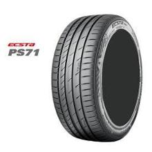 ECSTA PS71 255/35R19
