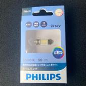 PHILIPS LED11860 T10×31