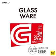 SPASHAN GLASSWARE