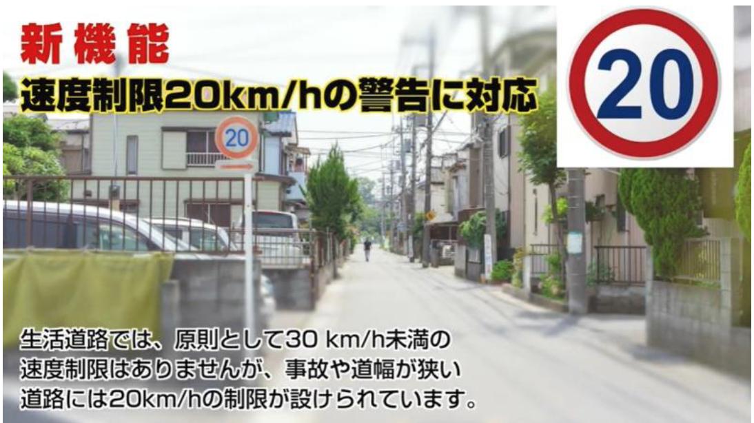 PAPAGO JAPAN INC. GoSafe S36GS1