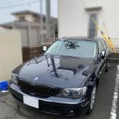 KURE / 呉工業 ルックス