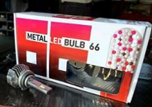エリーゼBREX METAL LED BULB66の単体画像