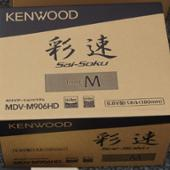 彩速 彩速 MDV-M906HD